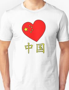 Country - Heart China T-Shirt
