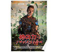 Gods Power: Invasion Poster 1 Poster