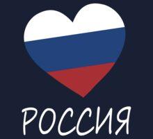 Country - Heart Russia 2 Kids Tee