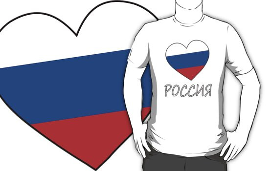 Country - Heart Russia by Nuriox