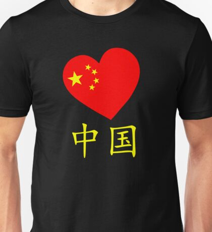 Country - Heart China 2 Unisex T-Shirt