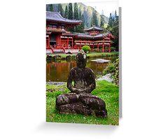 Garden Buddha Greeting Card