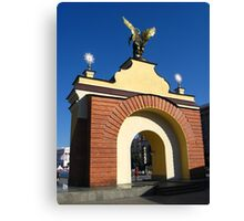 Beautiful arch on a background of the blue sky Canvas Print