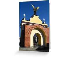 Beautiful arch on a background of the blue sky Greeting Card