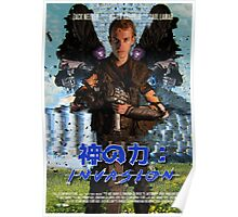 Gods Power: Invasion Poster 2 Poster