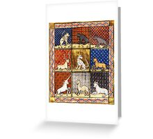 Medieval Animal Bestiary Greeting Card