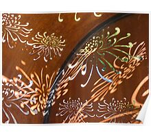 Rusted steel forms sunlit abstract patterns  Poster