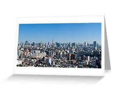 Tokyo downtown Greeting Card