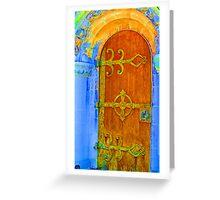 Big Door Hunt Greeting Card