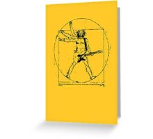 leonardo da guitar Greeting Card