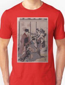 Susu harai 001 T-Shirt