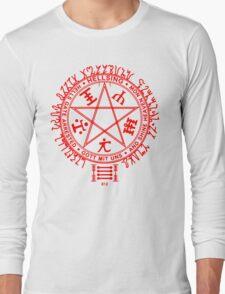 Anime - Hellsing Symbol (Red) Long Sleeve T-Shirt
