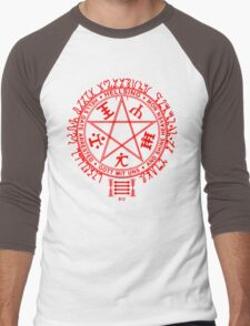 Anime - Hellsing Symbol (Red) Men's Baseball ¾ T-Shirt