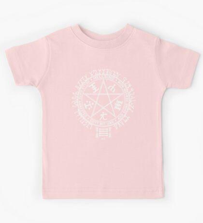 Anime - Hellsing Symbol (White)  Kids Tee