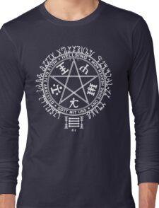 Anime - Hellsing Symbol (White)  Long Sleeve T-Shirt