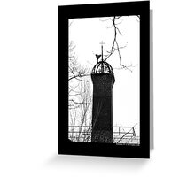 Nikola Tesla's Wardenclyffe Laboratory Building Tower - Shoreham, New York Greeting Card