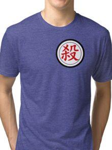 Anime - Dragon ball Tri-blend T-Shirt