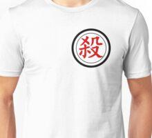 Anime - Dragon ball Unisex T-Shirt