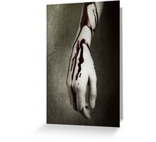 Bloodied Greeting Card