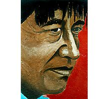Chavez Photographic Print