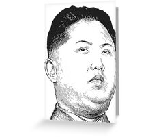 Kim Jong Un Greeting Card