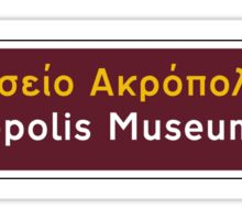 Acropolis Museum Sign, Athens, Greece Sticker