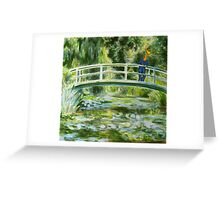 Art Giraffe- Water-lily Pond Greeting Card