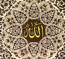 Allah name with ornaments  by HAMID IQBAL KHAN