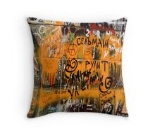 Graffity Throw Pillow