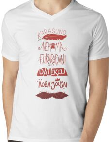 Haikyuu!! Teams - Nekoma Red Mens V-Neck T-Shirt