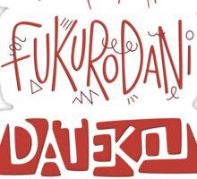 Haikyuu!! Teams - Nekoma Red Sticker