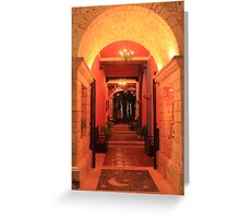 Golden Arched Entry Greeting Card