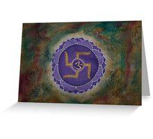Sahasrara - Crown Chakra Greeting Card