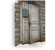 old entrance door Canvas Print