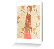 Deirdre Greeting Card