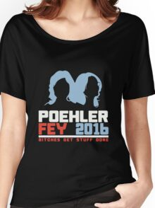 Poehler Fey 2016 funny nerd geek geeky Women's Relaxed Fit T-Shirt