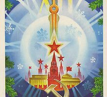 Vintage Postcard printed in the USSR by ModernFaces