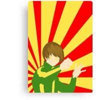 Persona 4 Chie Satonaka Canvas Print