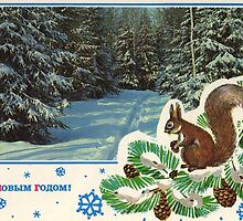Postcard printed in the USSR by ModernFaces