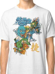 Japanese Mask, Dragon, Koi Classic T-Shirt