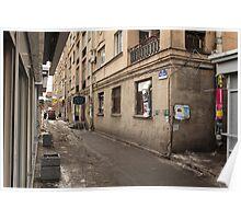 shopping street Poster