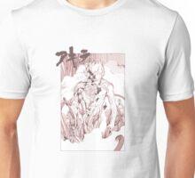The Pill Unisex T-Shirt
