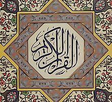 Quran by salwanajm