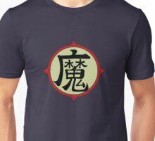 魔 Unisex T-Shirt
