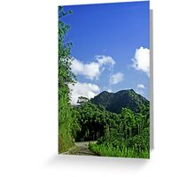 beauty Indonesia Greeting Card