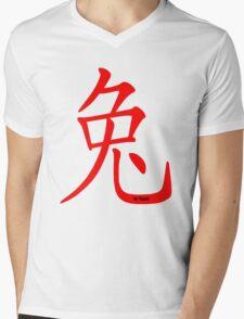 Mr Rabbit Mens V-Neck T-Shirt