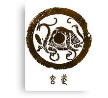 【6700+ views】Chinese holy creature: Xuan Wu (北方玄武) Canvas Print