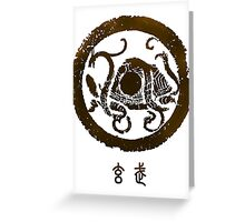 【6700+ views】Chinese holy creature: Xuan Wu (北方玄武) Greeting Card