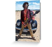 Rock On! Greeting Card