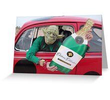 Funny Yoda Greeting Card